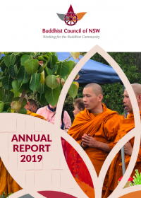 2019-report
